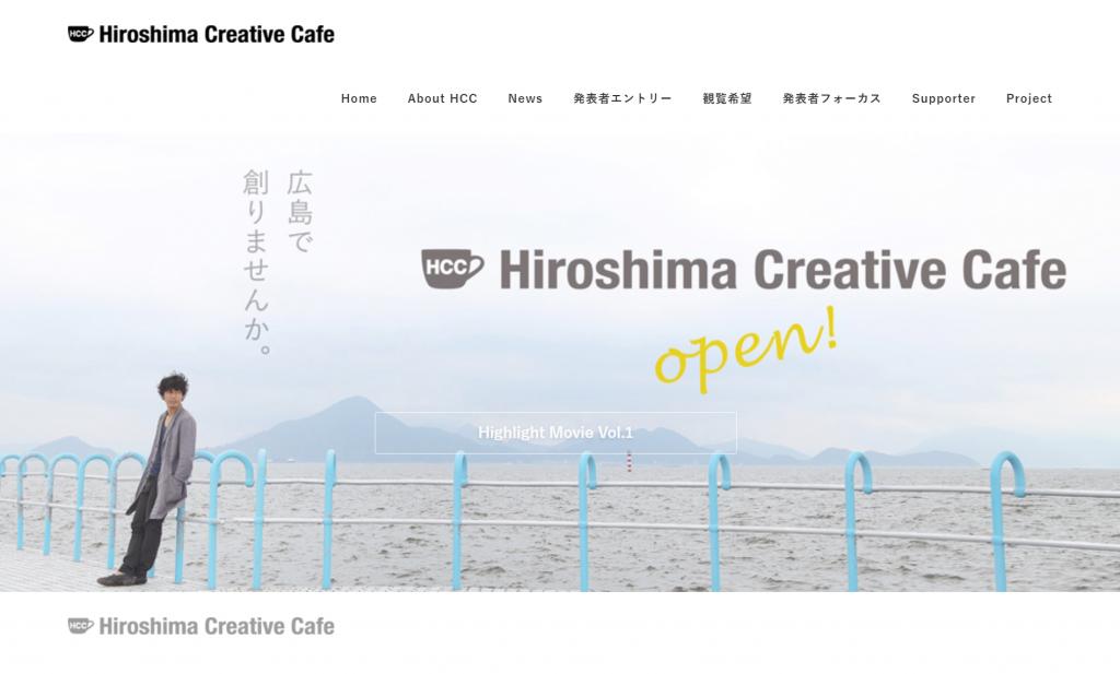 fireshot-capture-324-hiroshima-cleative-cafe-http___hiroshimacreativecafe-jp_