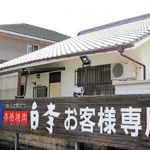 160715hakuri_funairi_1