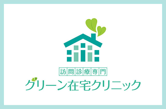 sign_greenhc5
